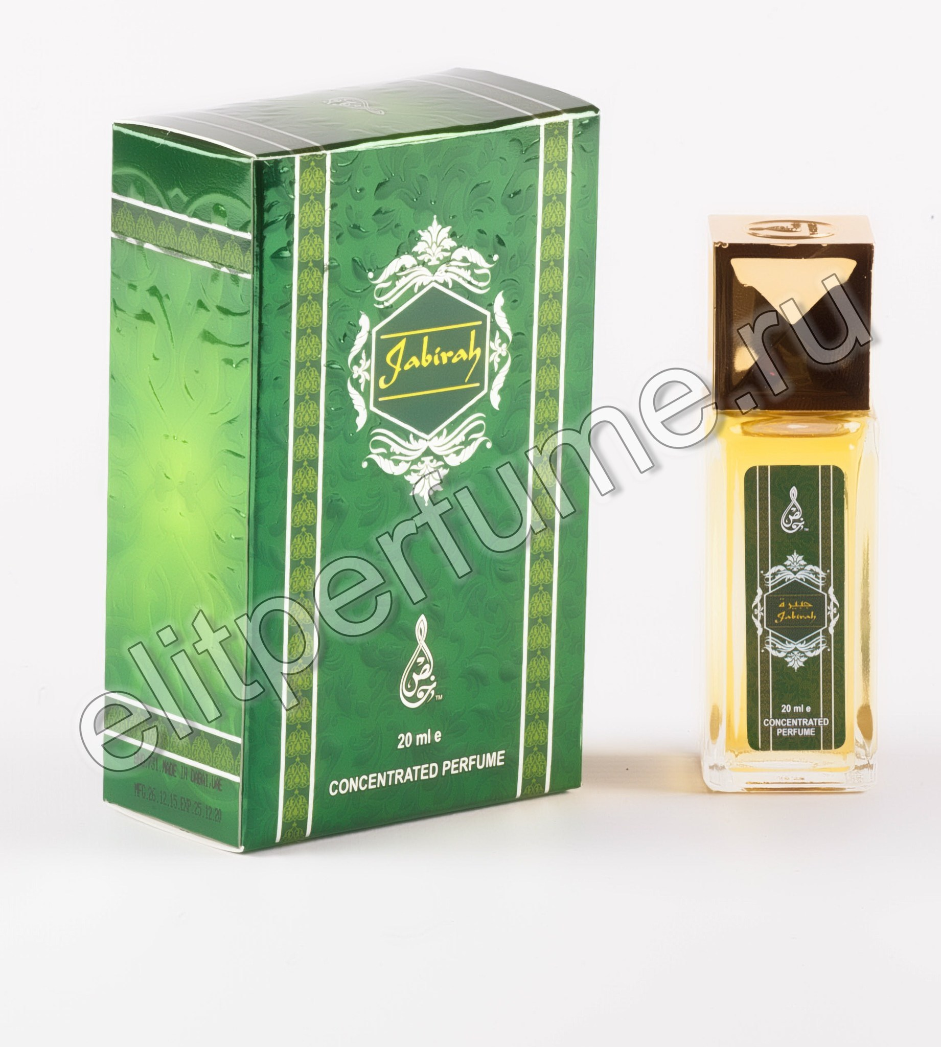 Пробник для Jabirah Джабирах 1 мл арабские масляные духи от Халис Khalis Perfumes