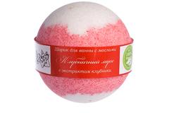 (Срок годности) Шарик для ванн с увлажняющим комплексом Клубничный мусс (клубника), 160g ТМ Savonry