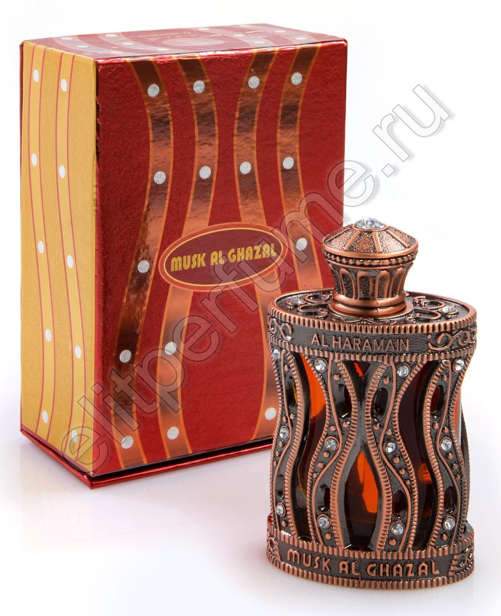 Пробники для духов Мускус Аль-Газаль Musk Al Ghazal 1 мл арабские масляные духи от Аль Харамайн Al Haramin Perfumes