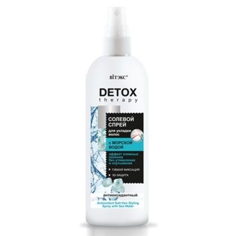 Витекс DETOX THERAPY Солевой спрей для укладки антиоксидантный с морск.водой 200мл