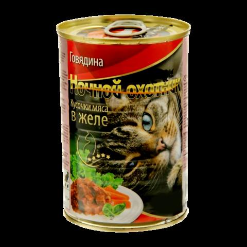 Ночной охотник Консервы для кошек с говядиной кусочки в желе