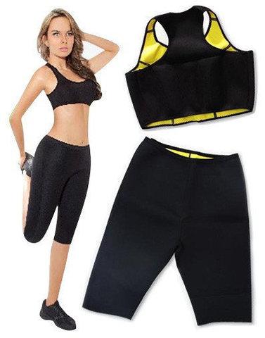 Комплект для похудения Hot Shapers Sport Slimming Bodysuit бриджи и топ