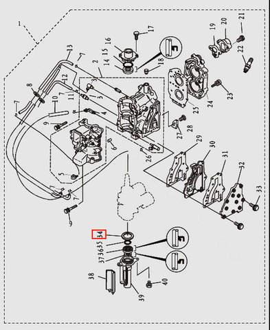 Шайба коленвала для лодочного мотора T9.8 Sea-PRO (2-34)