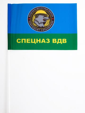Купить флаг спецназ вдв - Магазин тельняшек.ру 8-800-700-93-18