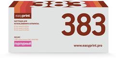 Картридж CF383A пурпурный (312A)