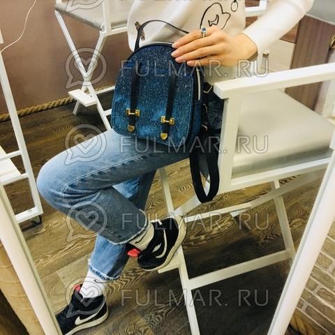 Рюкзак сияющий переливающийся Синий-Бирюзовый-Чёрный маленький