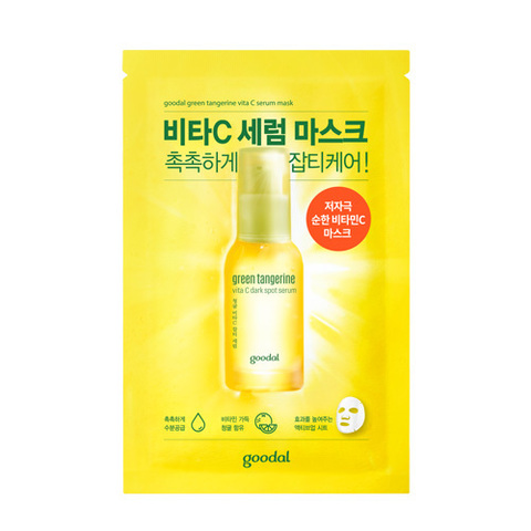 Маска Goodal Green Tangerine Vita C Dark Spot Serum Sheet Mask 1 шт.