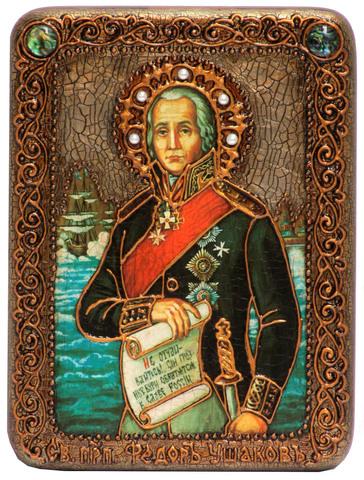 Инкрустированная Икона Святой праведный воин Феодор (Адмирал Ушаков) 20х15см на натуральном дереве, в подарочной коробке
