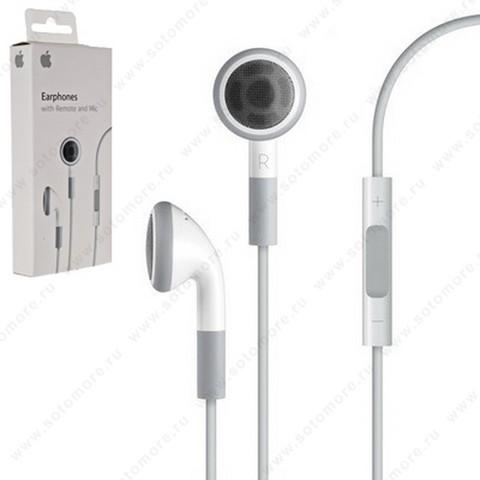Наушники-ракушки для iPad/ iPhone/ iPod/ Samsung с кнопкой ответа и регулировкой громкости в коробке