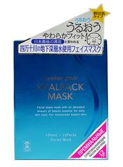 Курс масок для лица Суперувлажнение Premium Grade Hyalpack, Japan Gals