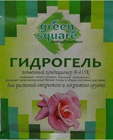 Гидрогель для сада и комнатных цветов, 20 гр