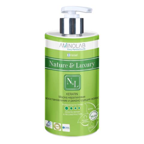 Маска кератиновая восстановление и реконструкция волос,Nature & Luxury,460 мл.