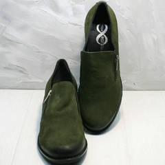 Красивые туфли на широком каблуке 5 см женские демисезонные Miss Rozella 503-08 Khaki.