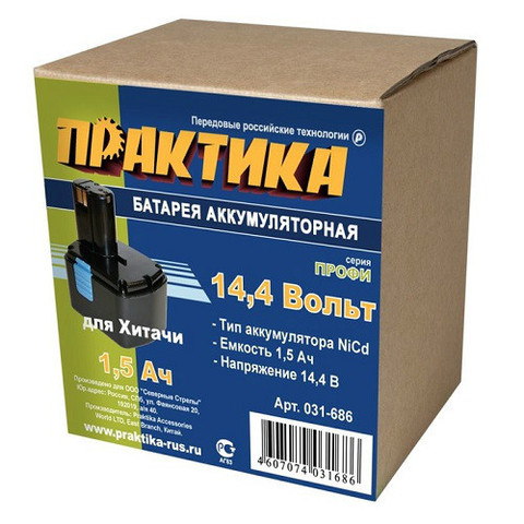 Аккумулятор для HITACHI ПРАКТИКА 14,4В, 1,5Ач, NiCd, коробка (031-686)