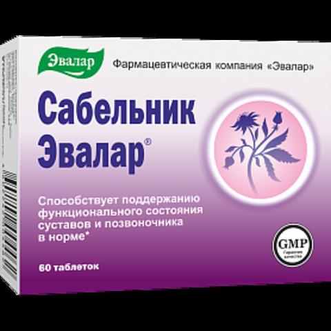 Сабельник-Эвалар №60
