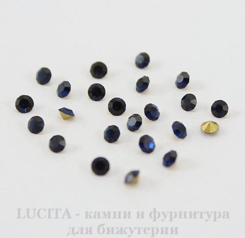 Стразы ювелирные (цвет - темно-синий) 2,2 мм, 10 шт