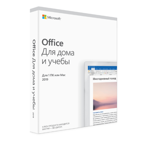 Microsoft Office 2019 Home and Student (x32/x64) RU ESD