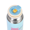 9673 FISSMAN Термос 350мл (нерж.сталь),