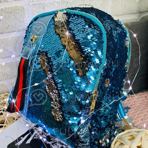 Рюкзак  с пайетками меняющий цвет Голубой-Серебристый с молнией LOLA маленький