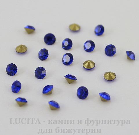 Стразы ювелирные (цвет - сапфир) 2,8 мм, 10 шт