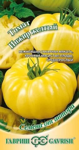 Семена Томат Инжир желтый
