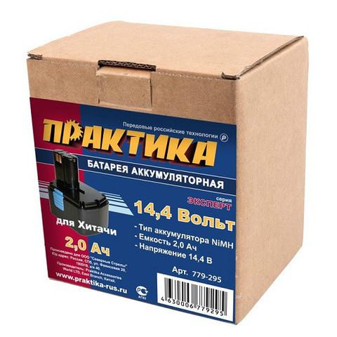 Аккумулятор для HITACHI ПРАКТИКА 14,4В, 2,0Ач, NiMH, коробка (779-295)