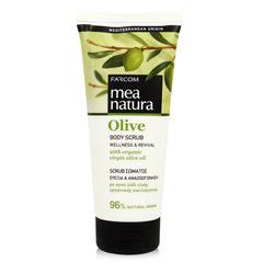 Оливковый скраб для тела MEA NATURA