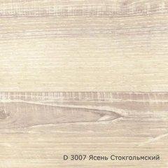 Kronostar коллекция Grunhoff D3007 Ясень Стокгольмский