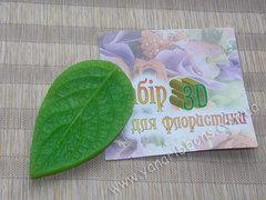 Молд Лист сирени 8,5*5,0 см