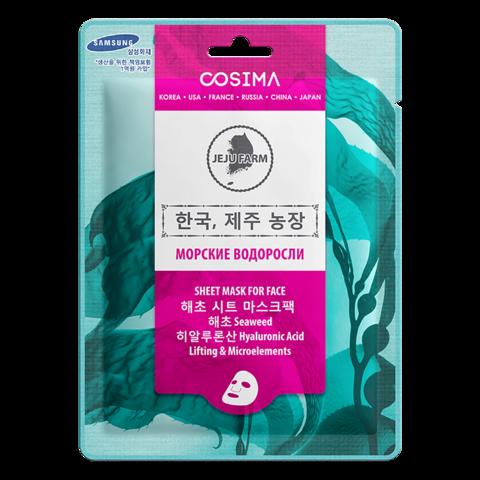 Cosima Маска для лица
