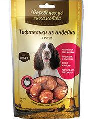 Деревенские лакомства для собак Тефтельки из индейки, с рисом