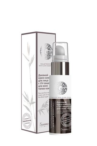 Белита-М Galactomyces Skin Glow Essentials Дневной крем-сияние для лица с UV-защитой для всех типов кожи 50г