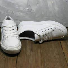 Сникерсы кроссовки белые Maria Sonet 274k All White.