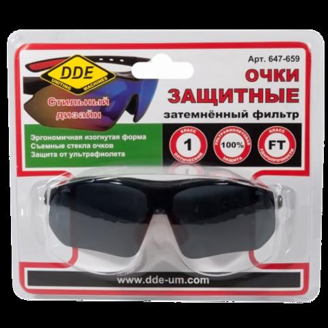 Очки защитные DDE тёмные  (647-659)