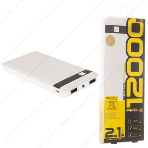 Аккумулятор внешний универсальный Proda PPP-9 Gentlemen 12000 мАч 2*USB 2.0A белый