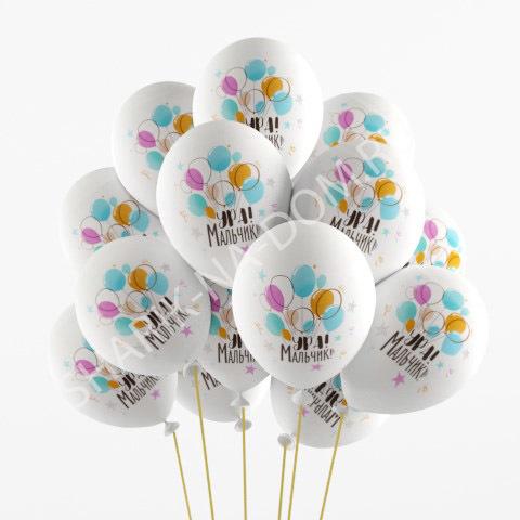 Шарики для новорождённых Воздушные шары белые Ура Мальчик Воздушные_шары_ура_мальчик.jpg