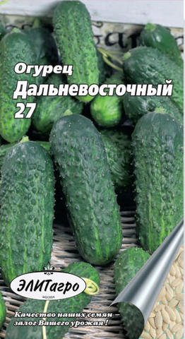 Семена Огурец Дальневосточный 27