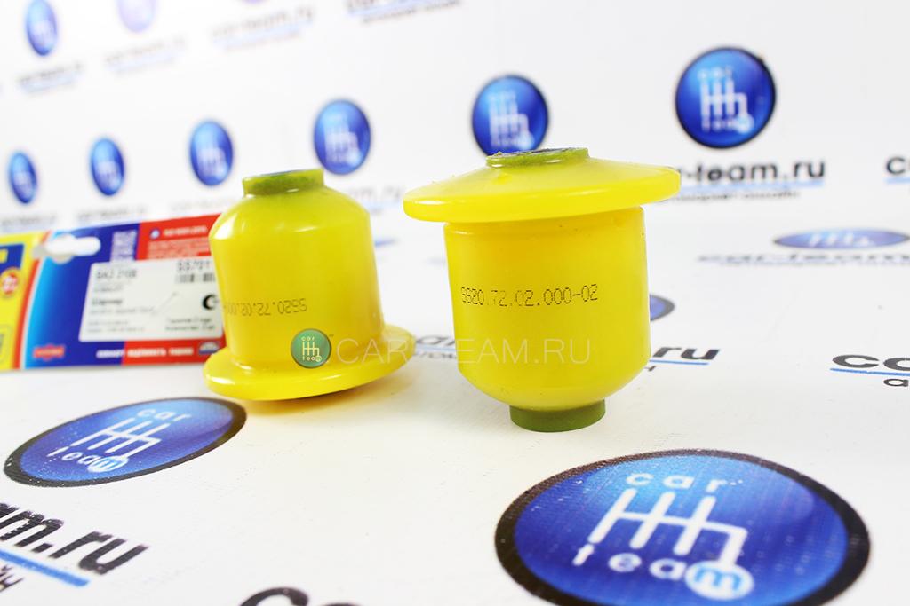 Шарнир рычага задней балки SS20 комфорт (желтый) полиуретан на ВАЗ 2108-99, 2113-15