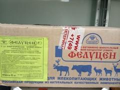 УВМКК (энергетический брикет К-1-2) для оленей (8кг)