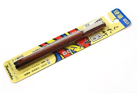 Ручка-кисть Kuretake Pocket №14