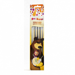 "Трубочки для молока ""Маша и медведь"" банан 4шт"