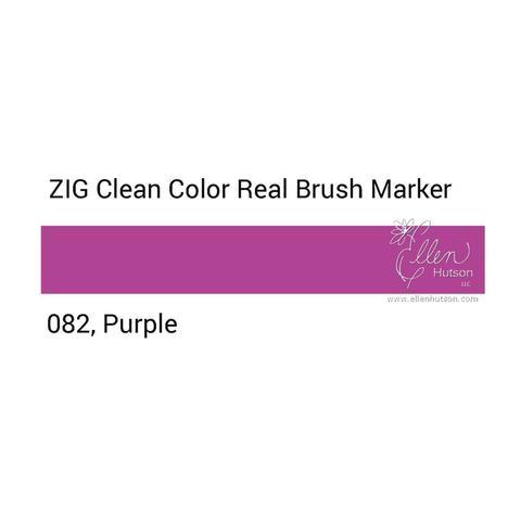 Маркер акварельный ZIG Clean Color Real Brush- штучно - 082