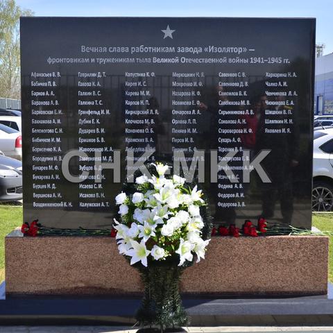 Мемориал-памятник работникам завода