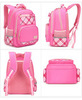 Рюкзак школьный Qix 456 Коралловый + Пенал