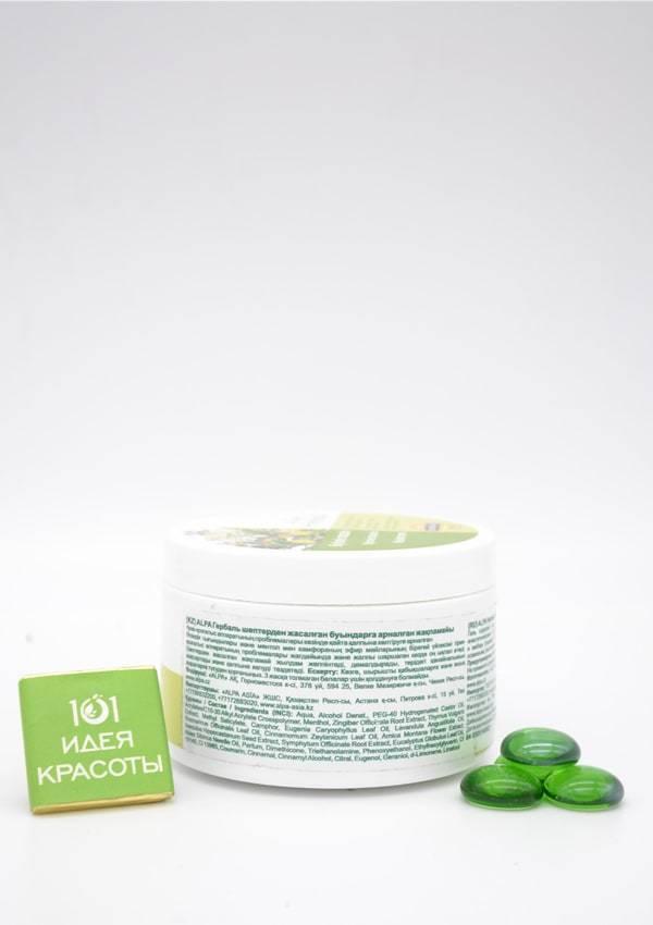 Alpa Herbal былинный гель для суставов с эфирными маслами и растительными экстрактами, 250 мл