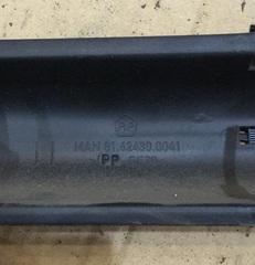 Кабельные шахты проводки МАН/MAN  Проводка MAN/ крепеж   Кабельная шахта L10-37  OEM MAN - 81624300041