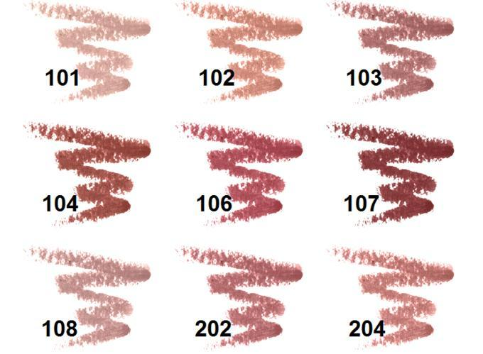 Карандаш для губ Vivienne Sabo 104