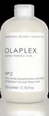 Olaplex No.2 Bond Perfector Коктейль-фиксатор