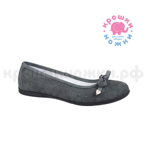 Туфли школьные серые, Тотто (ТРК ГагаринПарк)