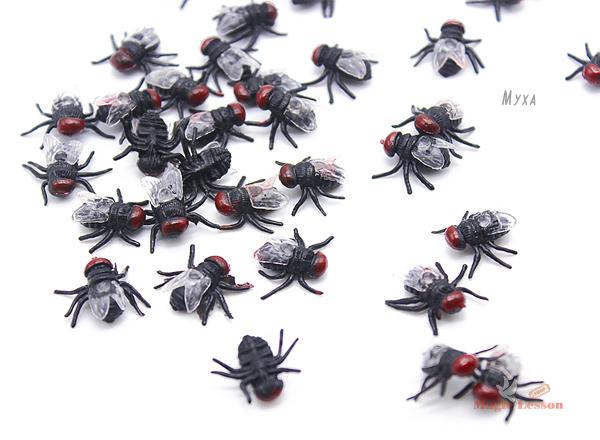 муха для розыгрыша